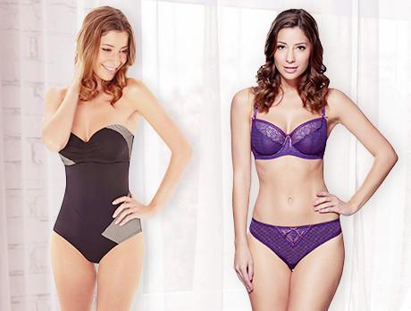 b43ab9961f30e Discounts from the Lepel Lingerie   Swimwear sale