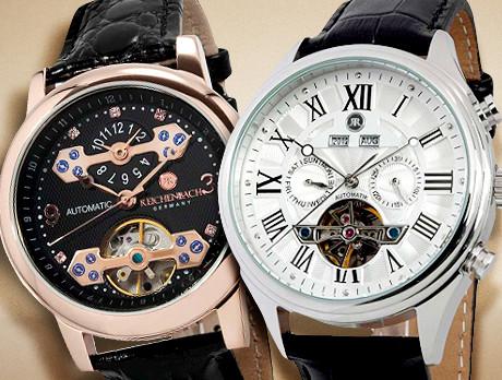 Reichenbach Watches