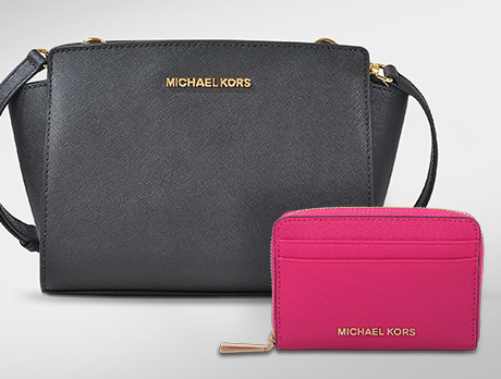 63141527803b Discounts from the Michael Kors Bags sale | SECRETSALES
