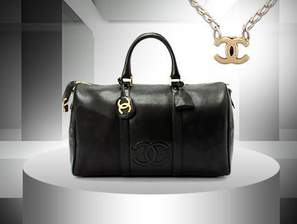 e1af7d22a37b Discounts from the Vintage Chanel sale   SECRETSALES
